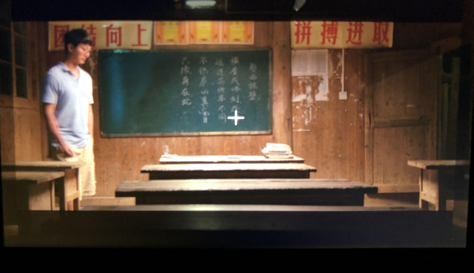 电影《阿浪的远方》剧情预告片mtv