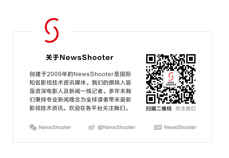NewsShooter-20190117??.jpg
